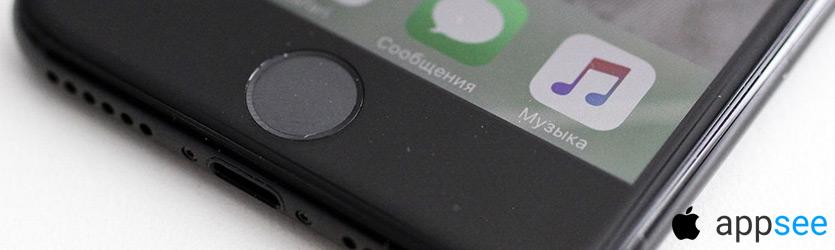Айфон 7 в черном цвете
