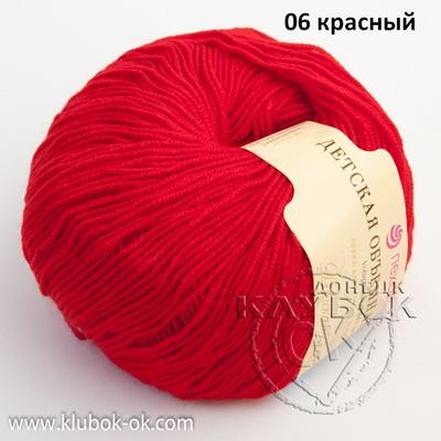 Детская объемная Пехорка 06 красный