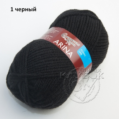 1 черный Арина Семеновская