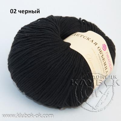 Детская объемная Пехорка 02 черный
