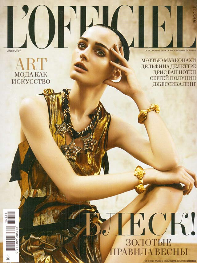 Чокер из фарфора Flower Chocker ANDRES GALLARDO  журнале L'OFFICIEL март 2014 г.