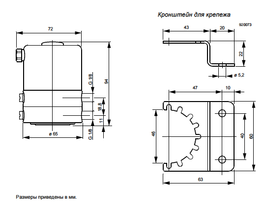 Размеры датчика Siemens QBE63-DP02