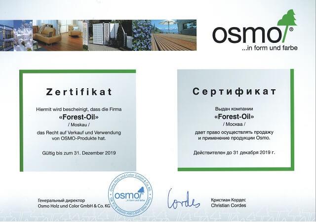Официальный дилер масел и красок OSMO
