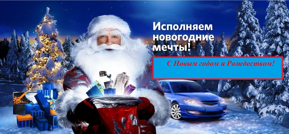 картинки автошкола новый год что мотострелковые войска