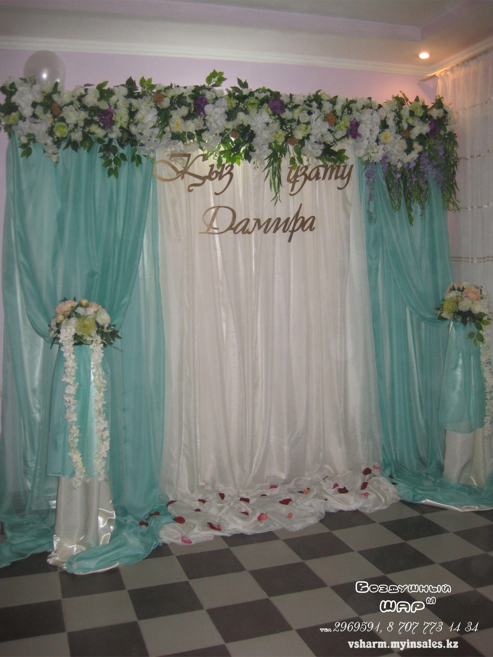 оформление_свадьба_в_стиле_тиффани_алматы.jpg
