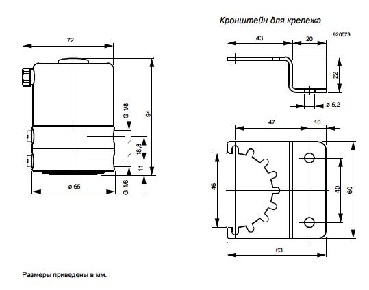 Размеры датчика Siemens QBE63-DP1