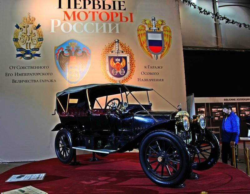 Олдтаймер галерея Ильи Сорокина 2017