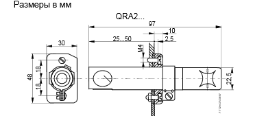 Размеры УФ-Детектора Siemens AGR450211310