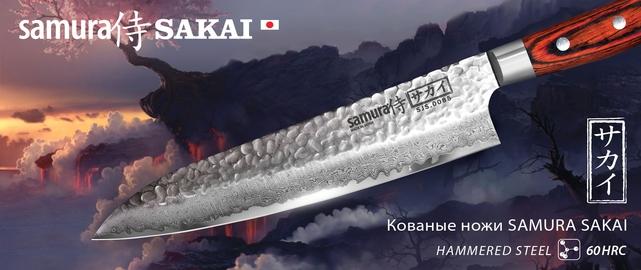 Кованые_ножи.jpg