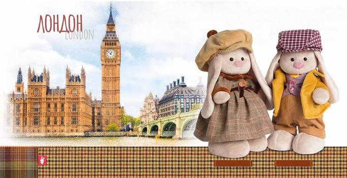 Зайка Ми Лондон Британские каникулы