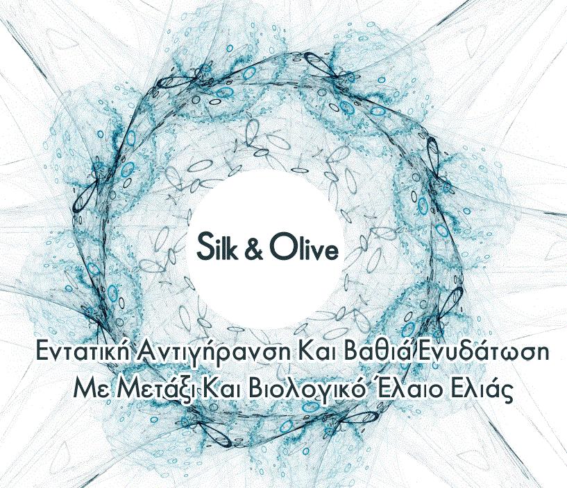 silk_slider-2.png
