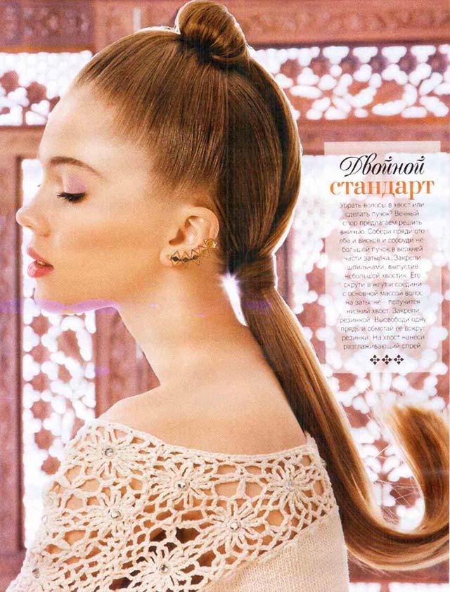 Серьги-каффы из латуни от CHIC Alors-Paris в мартовском номере Cosmopolitan
