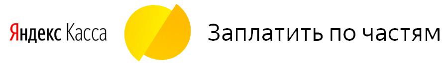 Сервис кредитования от компании Яндекс.Касса