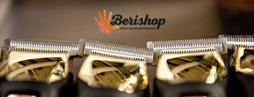 профессиональные машинки для стрижки волос купить недорого интернет магазин купить цена москва