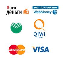 Способы_оплаты.png