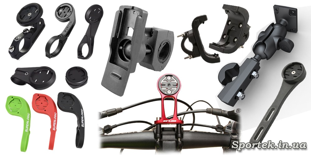 додаткові кріплення для монтажу велокомп'ютерів