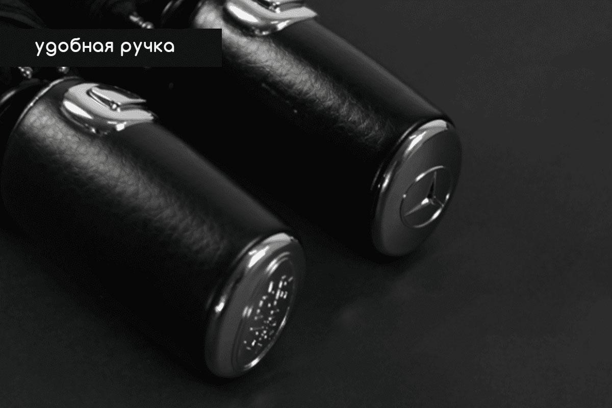 Зонт черный складной мужской Audi