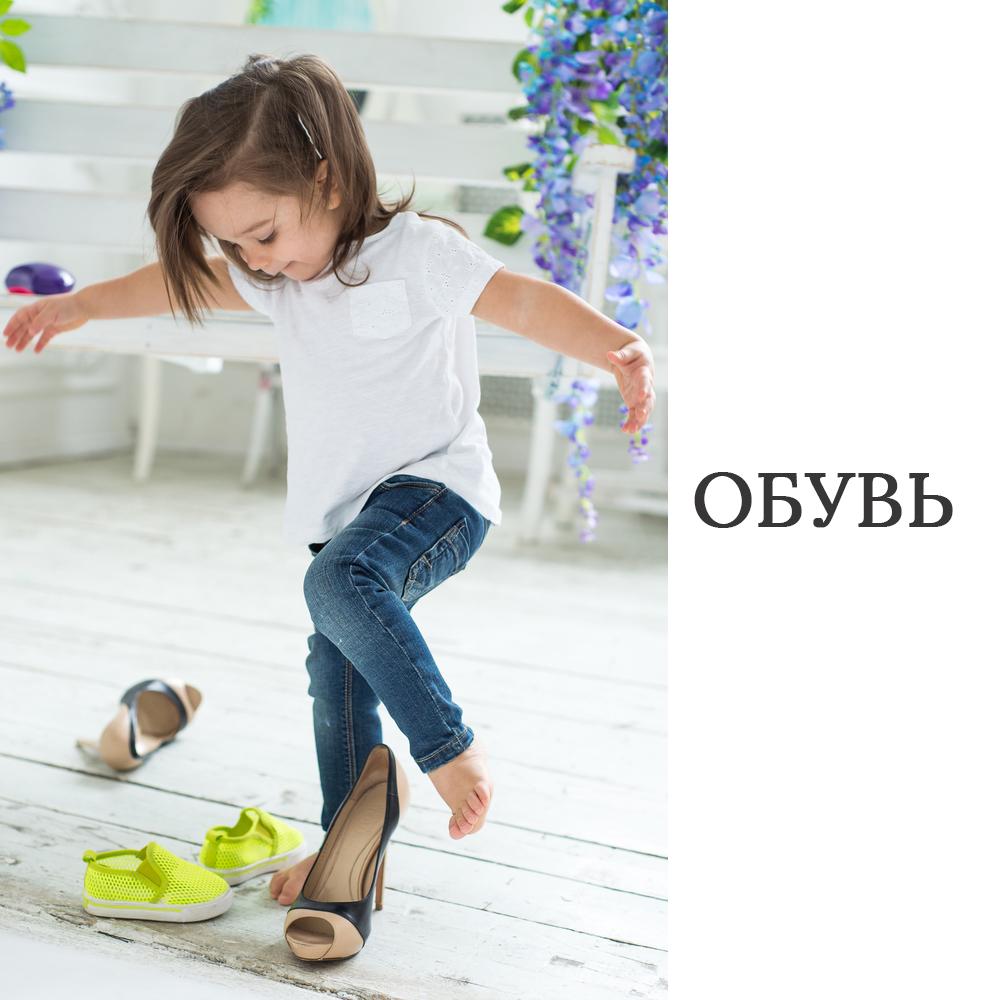 cfdc7331c Интернет-магазин детской брендовой одежды и обуви MISSULLY
