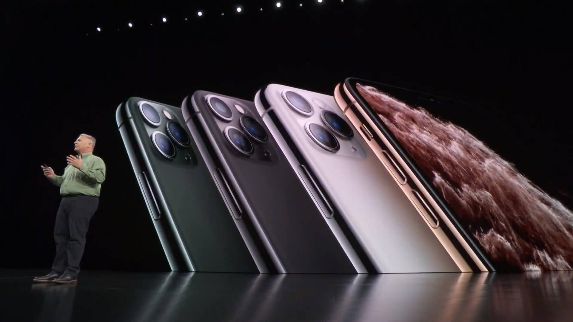 iPhone 11 Pro Max, Айфон 11 Про Макс