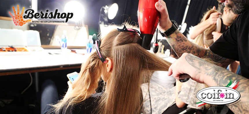 профессиональный фен для волос coifin coif in коифин купить в интернет магазине москва недорого цена