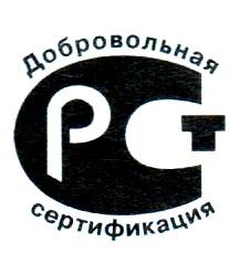 Добровольная сертификация