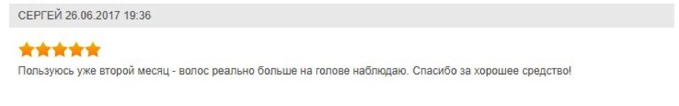 HairJAZZ_HAIR_FORCE_ONE_лосьон_отзыв_Сергей.png