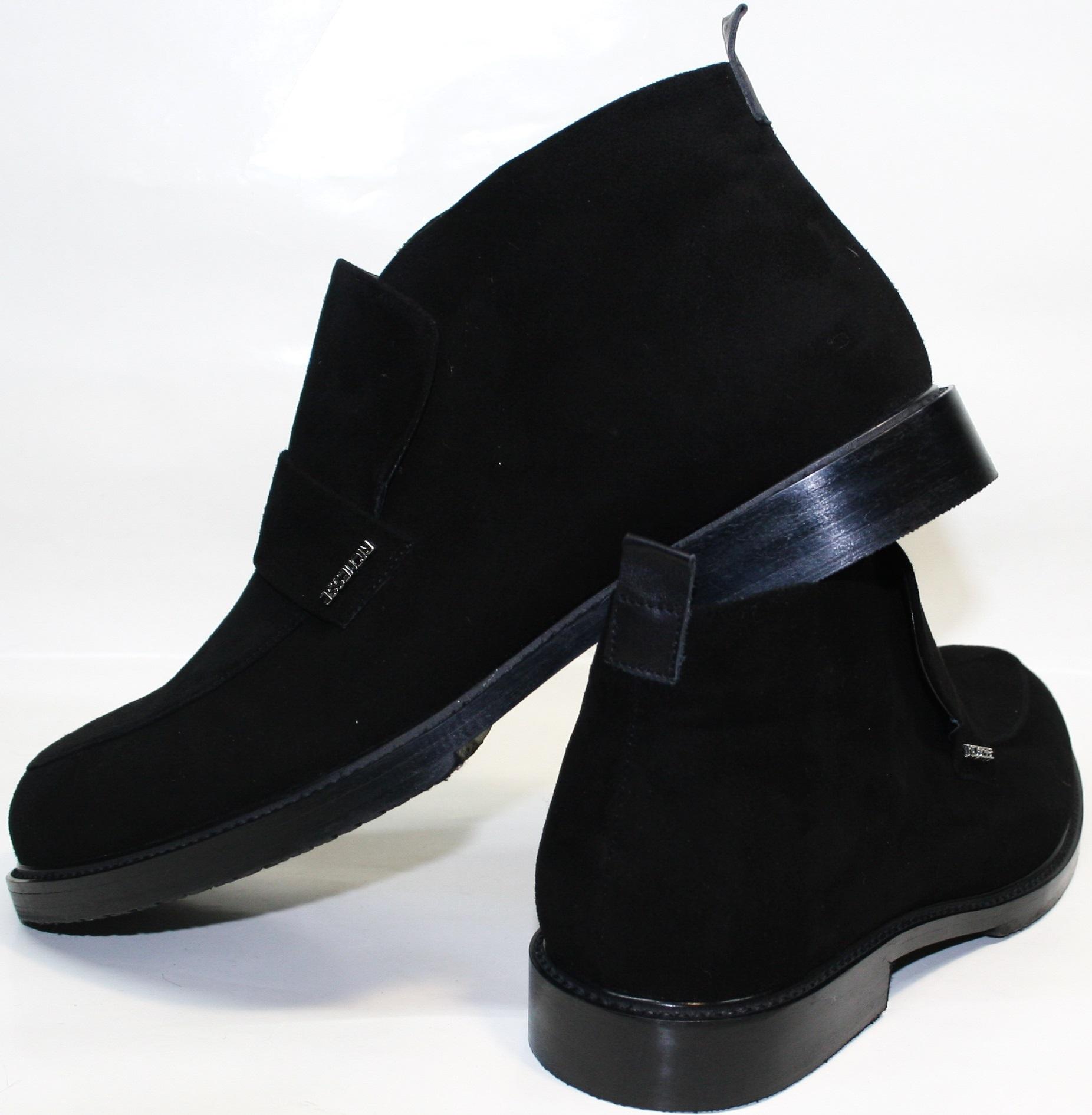 Стильные мужские зимние ботинки Ричессе R 454