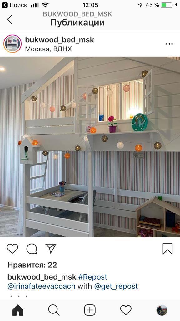 Отзыв об установки детской кроватки-домик