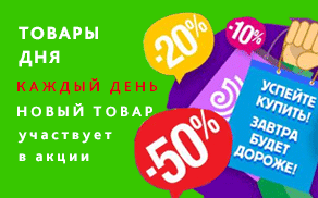 banner-tovary-dnya.png