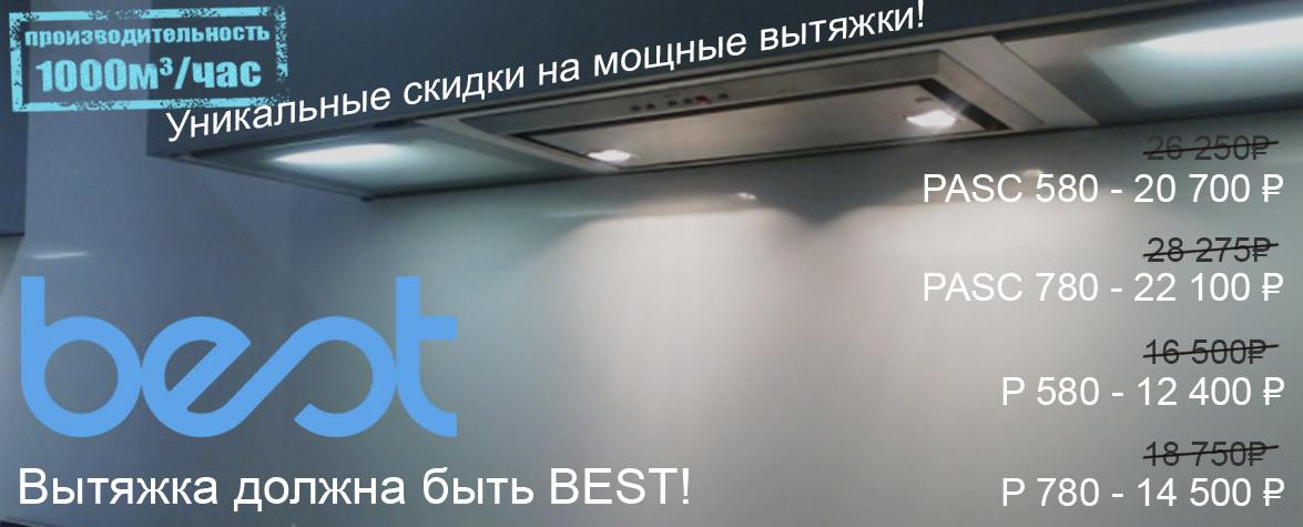 Баннер_Акция_РОЗНИЦА_580-780.jpg