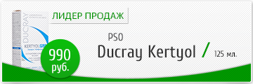 small_Ducray-PSO_720.png