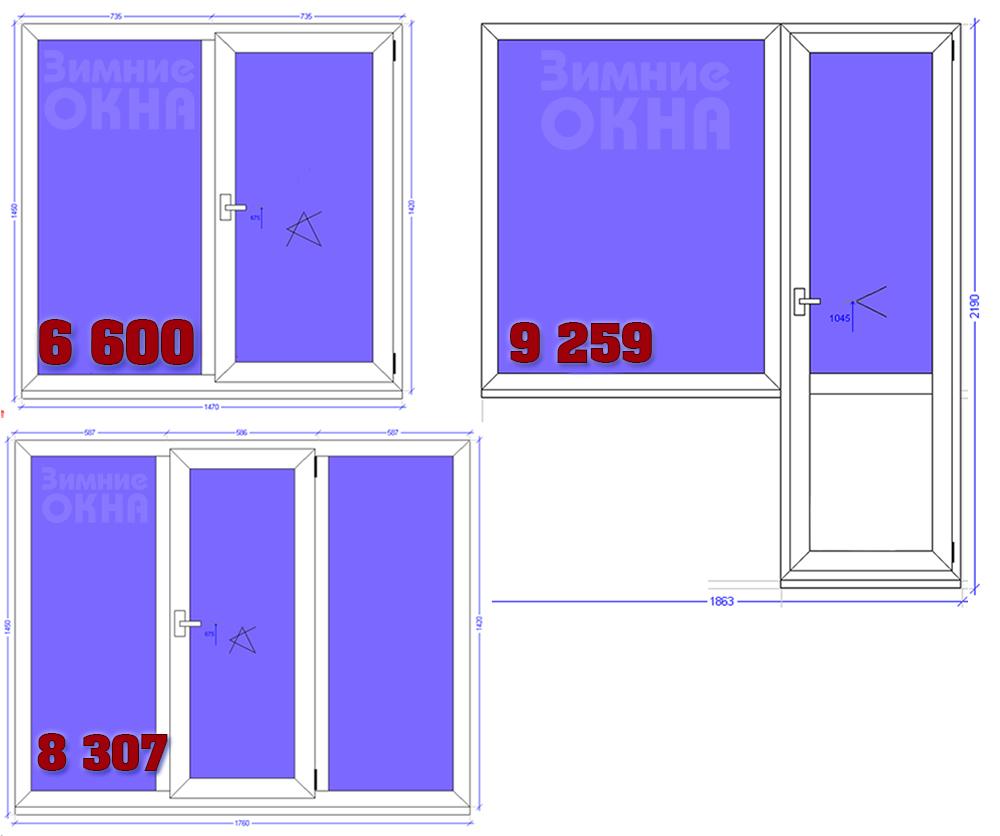 пластиковые окна с установкой, расчет стоимости. Окна ПВХ по выгодным ценам