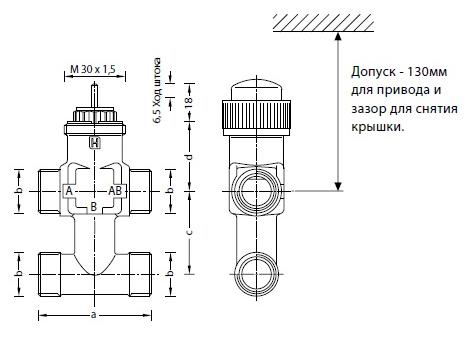 Размеры клапана Schneider Electric VZ42-G3/4-2,5