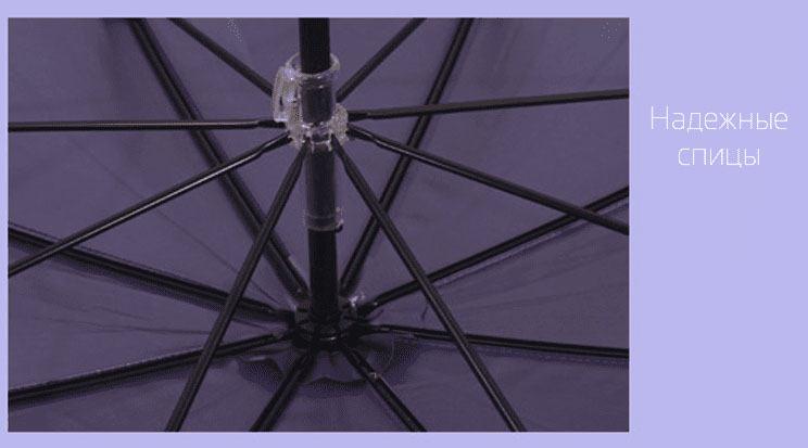 Кремовый дизайнерский зонт | ZC Wedding