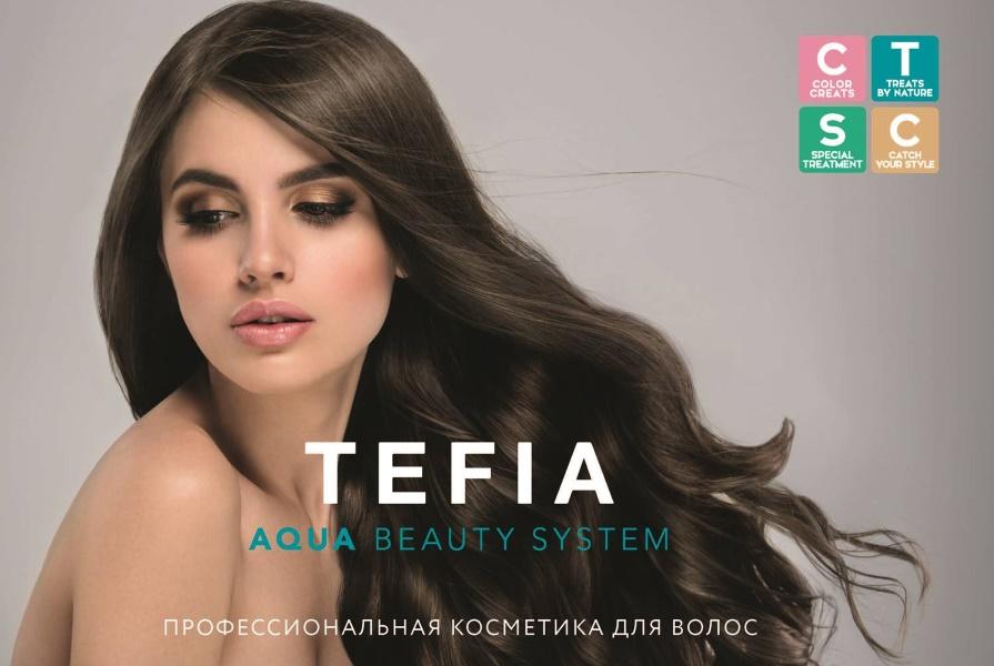 Tefia