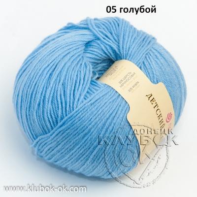 Детский каприз (Пехорка) 05 голубой