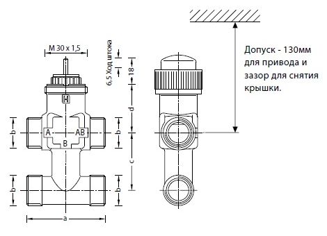 Размеры клапана Schneider Electric VZ42-G3/4-4,0