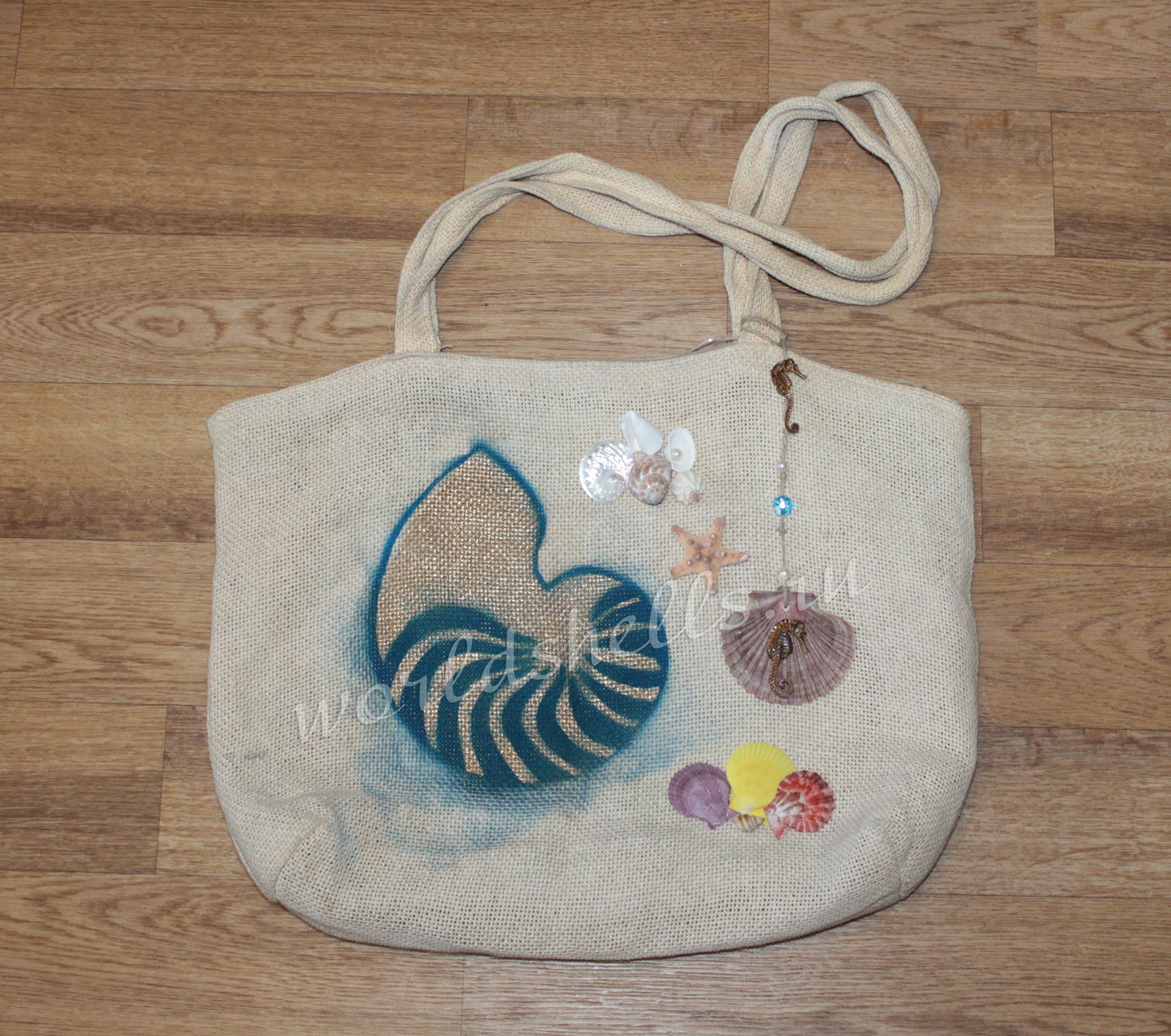 Пляжная сумка с морскими ракушками