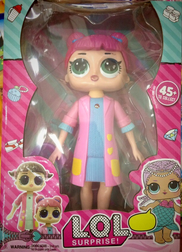 Кукла LOL музыкальная оптом