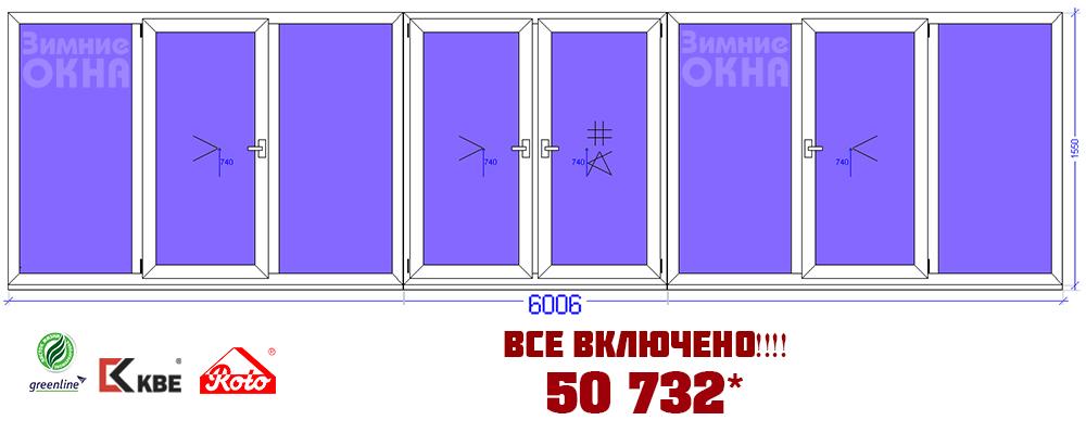 Lodgia_KBE_6m_1000.jpg
