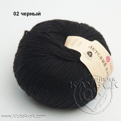 Детский каприз (Пехорка) 02 черный