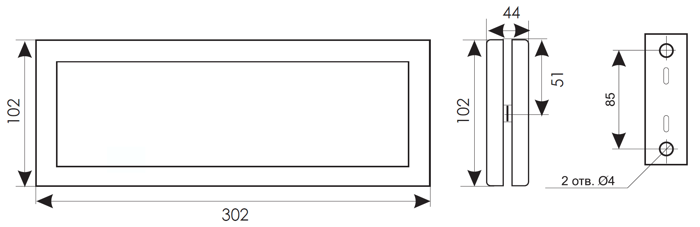 Установочные размеры для двухстороннего динамического табло «стрелка» КРИСТАЛЛ-12 ДИН1/ДИН2 Д и КРИСТАЛЛ-24 ДИН1/ДИН2 Д