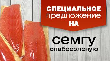 Icefish_web_banner_31__X1.jpg