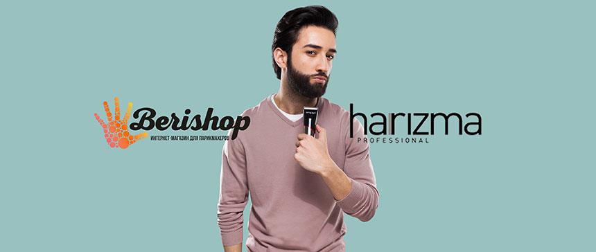 harizma харизма машинка для стрижки купить интернет магазин цена доставка москва