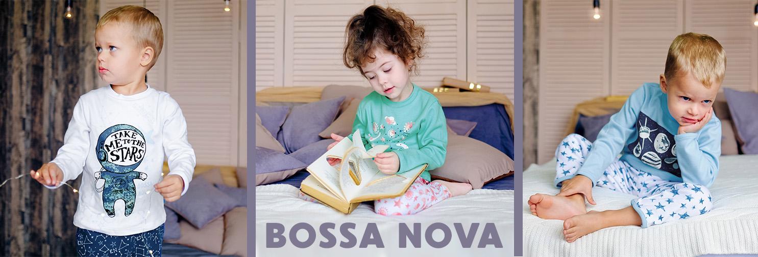 ПИЖАМЫ BOSSA NOVA!