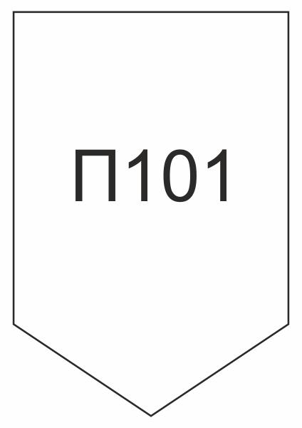 101p.jpg