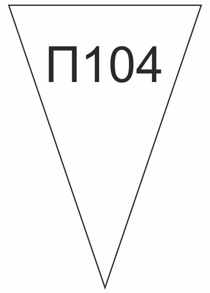 104p.jpg