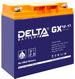 Гелевые аккумуляторы Delta GX 12-17