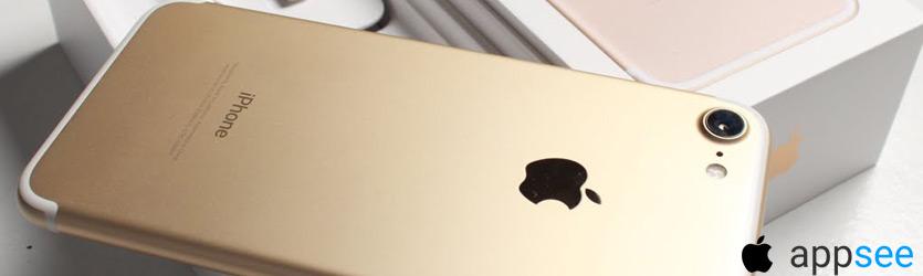 Купить Айфон 7 плюс золотой