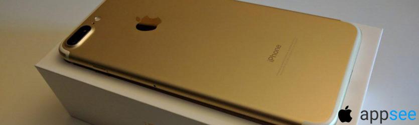 Айфон 7 плюс золотой цена
